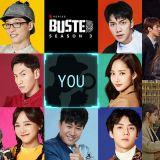 《Busted!明星來解謎》第三季今天公開!嘉賓名單超華麗:宋智孝、林秀香、路雲、金惠奫、趙炳圭、EXO SUHO等