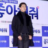 2PM玉澤演、車太賢捧場《請點贊》首映