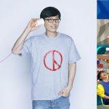 今晚《Radio Star》主持人從池錫辰口中套出「國民MC」劉在錫的秘密!