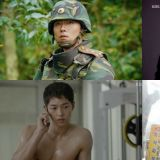 2000年之後現象級韓劇裡的男主們!看看是不是你們這些年換過的「現任男友」XD