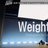《The Dancer》經過三個月長征…「李氏兄弟」終於完成Gallant《Weight In Gold》編舞!