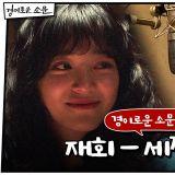 会唱又会演!金世正为《驱魔面馆》演唱OST官方MV全公开,歌声超动人~