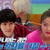 向大韓民國的偶像們宣戰!《Super TV 2》EP1預告公開:第一組挑戰者AOA!