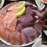 深不見底的生魚片饗宴!難以忘懷的海的味道!