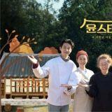 改版後依舊收視爆紅!綜藝《尹STAY》火熱的四大看點,還未播畢就在敲碗下一季!