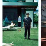韩影史上第一次!奉俊昊导演《寄生上流》获得「第72届坎城影展」最高荣誉「金棕榈奖」