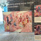 用艺术活化都市的DIVE IN Seoul:以IZ*ONE做缪思的展示会!