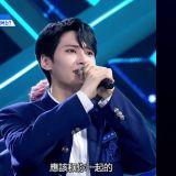 《Produce X 101》最大遗珠「李鎭赫」,对金宇硕隔空喊话:抱歉没能陪著你