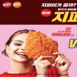 台湾最好吃美食之一!韩国侬特利推出期间限定《比脸大的炸鸡排》啦!