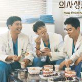 熱門韓劇《機智醫生生活2》編程曝光,預計在5月6日首播引發劇迷期待!