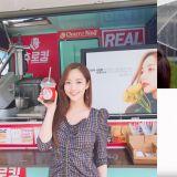《明星来解谜》继刘在锡&李升基后…EXO世勋也往《她的私生活》片场 为朴敏英送去应援咖啡车!