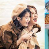 U娜糖來了!IU為正在拍攝《觸及真心》的劉寅娜送上應援餐車、咖啡車,這真的是最高規格啊!