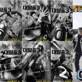【有片】《大逃出3》公開個人海報、全新預告!以超高質量回歸 下月(3月)1日首播