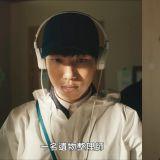 李帝勳又一部賺人熱淚的新作《Move to Heaven:我是遺物整理師》預告公開