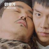 《又,吴海英》OST乱入tvN《和游记》李升基抱紧车胜元这一幕啦~!
