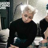 YG 火速澄清不实报导 「G-Dragon 与太阳正在等待现役入伍令」