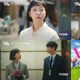 《柔美的细胞小将》Main预告片公开,「帅气后辈」崔珉豪终於出场了!
