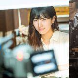 新劇《Start-Up》秀智×南柱赫×金宣虎×姜漢娜這四個人的創業太讓人期待了!