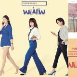 新劇《請輸入檢索詞WWW》三張官方海報公開,強勢姐姐們的浪漫愛情!?