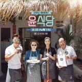 《尹食堂》将公开「导演特别版」!5月19日作为最后一集播出