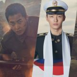XIUMIN&温流&金圣圭&尹智圣最新音乐剧《归还》个人海报公开!