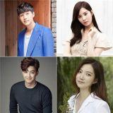 池賢宇、徐玄、金智勳、林珠銀確定出演新劇《小偷傢伙,小偷大人》