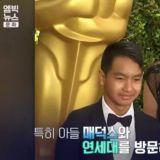 国际影后Angelina Jolie大儿子前往韩国留学:选择「SKY」之一的延世攻读生物化学!