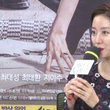 《拖旅行箱的女人》全慧彬:我也想演受人喜爱的角色,但这个反派很有魅力与挑战。