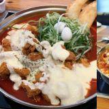 韓國最新網紅美食!芝士瀑布+辣炒年糕+炸雞,這個組合雖然很罪惡但真的讓人欲罷不能