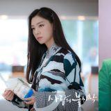 2020最让人期待的女一《爱的迫降》徐智慧确定搭档宋承宪新剧《一起吃晚餐吗》