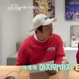 李寿根和殷志源声音出演《机智医生生活》,幕后也不忘「吵架」-50000韩元