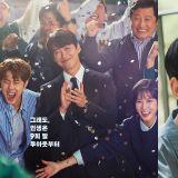 《Stove League》導演從SBS跳槽加入《雖然是精神病但沒關係》劇組