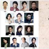 河正宇、李政宰、車太賢 、朱智勳、都暻秀...超強陣容《與神同行》12月上映
