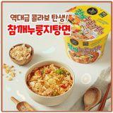 超好吃的韓國芝麻泡麵2.0,升級變身《芝麻鍋巴泡麵》!