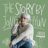 SHINee 鐘鉉將推出首本小說?
