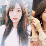 BLACKPINK Jisoo基因也太好! 哥哥姐姐都超美,嬌豔少女臉竟是2寶媽?!