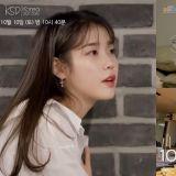 今晚播出!《ON&OFF》IU自稱是12年朋友朴芝妍的「頭號粉絲」