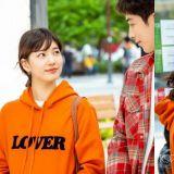 新劇《START-UP》公開雙人劇照:秀智×南柱赫令人心動的對視!