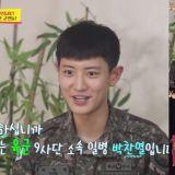 【有片】穿军装也超帅!正在服兵役的EXO灿烈突袭出演《社长的耳朵是驴耳朵》,被赞「《太阳的后裔》真人版」