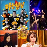 韓國人熱追的綜藝 你確定不看?