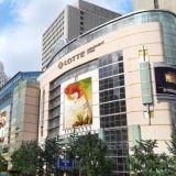 韓國旅遊注意:明洞樂天百貨本館,暫時休館!