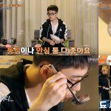 「敬秀食堂」开张啦!EXO D.O.利用台湾当地食材 为成员们准备自制泡饭