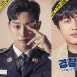 车太铉、振永、Krystal主演《警察课程》预告海报&定装照出炉!8月9日首播
