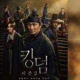 《李屍朝鮮》第二季來了!3月13日全球190國同時開播