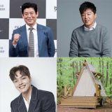 成東鎰x金希沅x呂珍九同居《帶輪子的家》攜手新綜藝節目