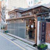 上水站的設計小店:藏在半地下的「Art X Café Studio Something」!