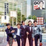 赵震雄、 徐康俊、李光洙等主演tvN改编美剧《Entourage》海报公开