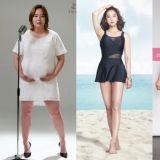 天上智喜DANA成功瘦身27kg! 最新照片穿泳衣毫无压力