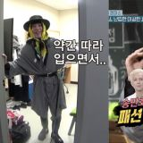 P.O在《麻浦帅小子》输了,穿著「惩罚装」出演节目!并自我介绍:「是喜欢宋旻浩的时尚设计系大学生」