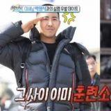 朴炯植:光熙入伍当天正在拍摄中,没有接到电话很抱歉